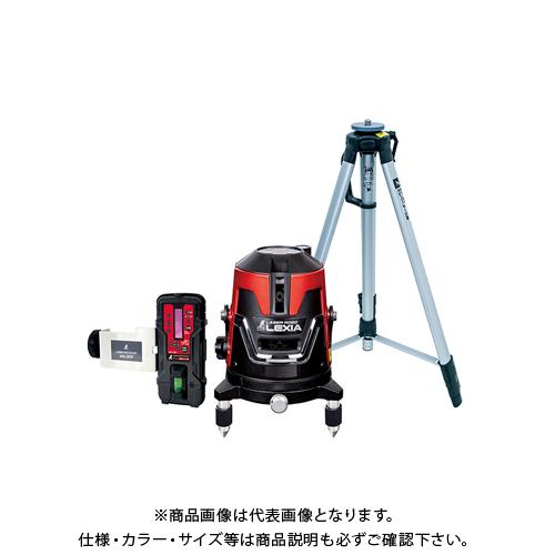 シンワ測定 レーザーロボ LEXIA 41 レッド 受光器 三脚セット 70944 お歳暮 バレンタインデー 返品保証
