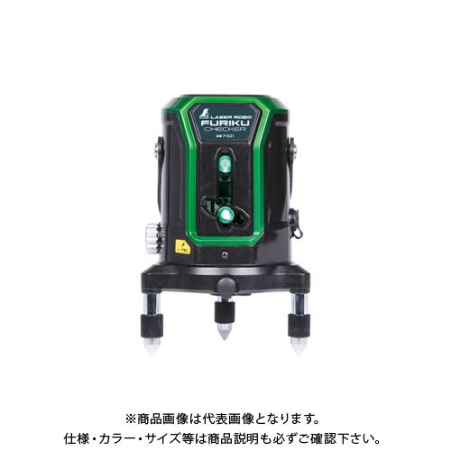 シンワ測定 レーザーロボ 不陸チェッカー グリーン 電動回転機構付 71621