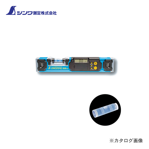 SHINWA测量蓝色水准数码350mm 76343