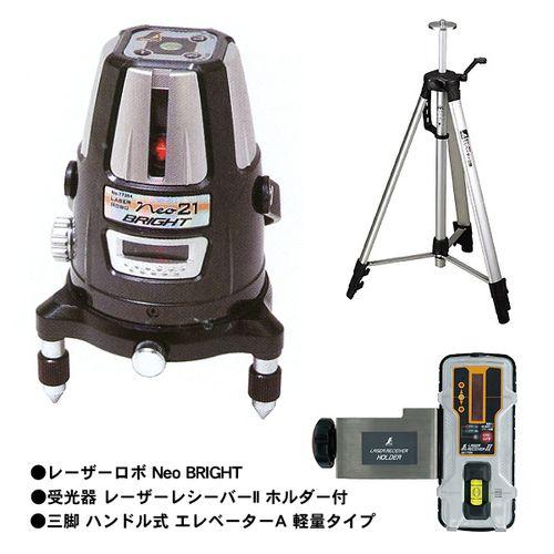 シンワ測定 レーザーロボ Neo21 BRIGHT 受光器・三脚セット 77605