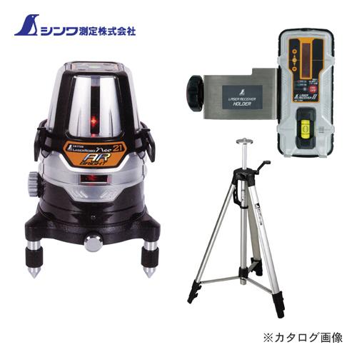 全日本送料無料 レーザーロボ 受光器・三脚セット BRIGHT 78219:工具屋「まいど!」 シンワ測定 Neo21AR-DIY・工具