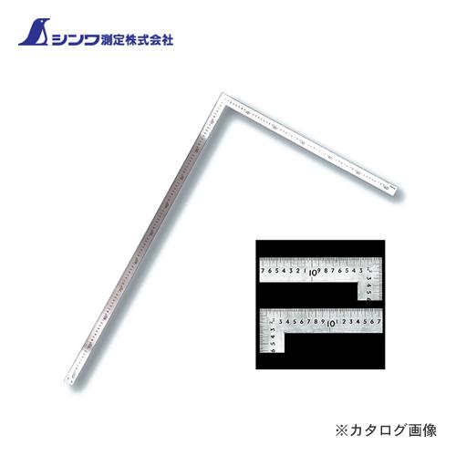 シンワ測定 曲尺大金普及型 ステン 1m×60cm 表裏同目 63118
