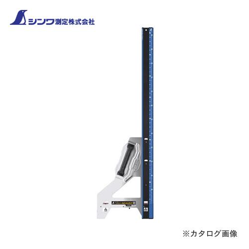 【運賃見積り】【直送品】シンワ測定 丸ノコガイド定規 エルアングルPlusアジャスト 1.2m 併用目盛 73183