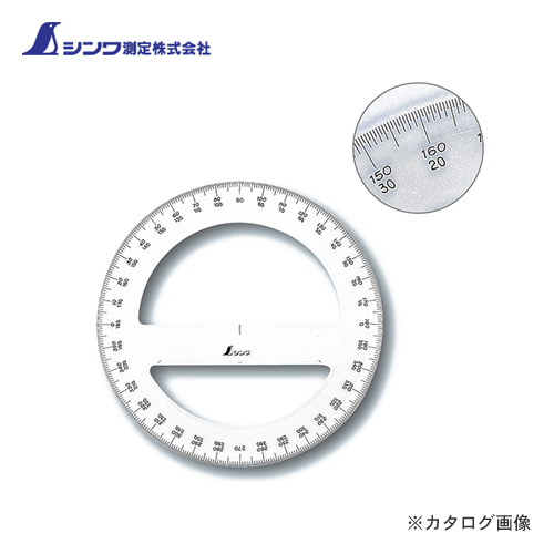 Product made in Shinwa Rules Co , Ltd  protractor acrylic 360 degrees 15cm  full circle 74926