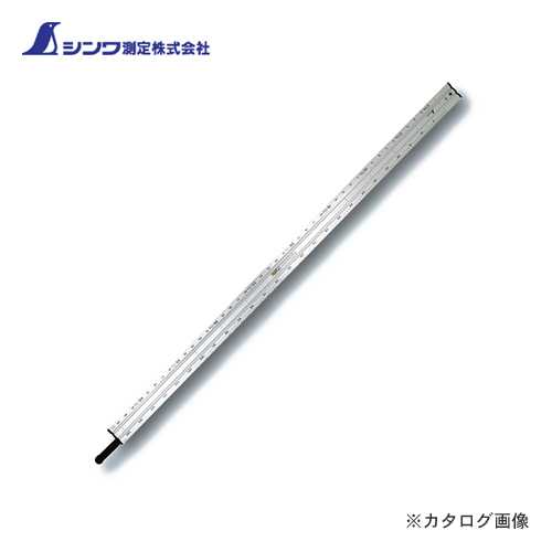 シンワ測定 丸ノコガイド定規 Iクランプ ワンタッチ 1.2m 併用目盛 77821