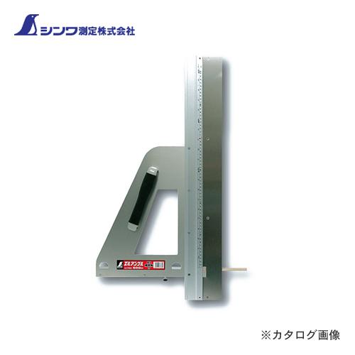 シンワ測定 丸ノコガイド定規 エルアングル60cm 併用目盛 補助板付 77883