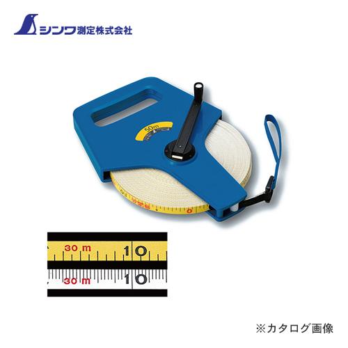 シンワ測定 巻尺 グラスファイバー製FW-50 JIS 78181
