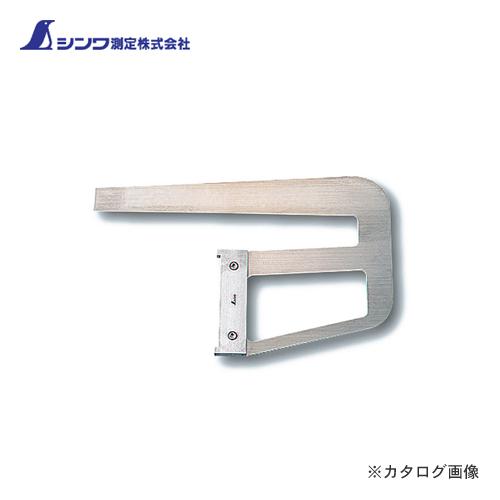 シンワ測定 フランジ折れ・傾斜測定ゲージ 97790