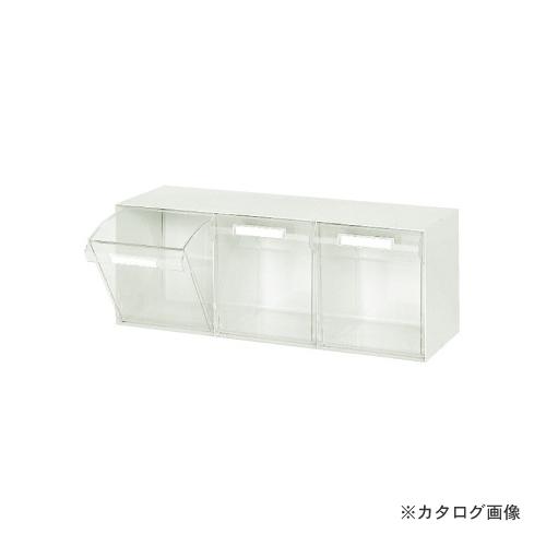 【個別送料1000円】【直送品】サカエ SAKAE カセットシリーズ・ケース CT2-3GL