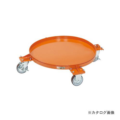 【直送品】サカエ SAKAE 円形ドラム台車 DR-4M