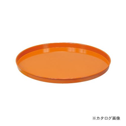 【個別送料1000円】【直送品】サカエ SAKAE 円形ドラム台車 オプション 受皿 DR-U