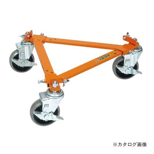 【直送品】サカエ SAKAE ドラムキャリー DRC-1