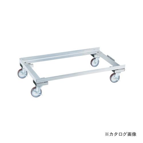 【直送品】サカエ SAKAE ステンレス保管ユニット オプション キャスターベース E-SUCD3