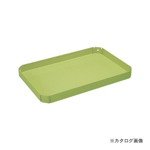 【個別送料1000円】【直送品】サカエ SAKAE スーパーワゴン用オプション中棚 GN-1N