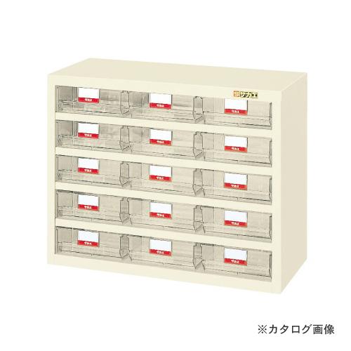 【直送品】サカエ SAKAE ハニーケース・樹脂ボックス HFS-15TI
