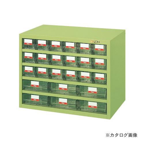 【直送品】サカエ SAKAE ハニーケース・樹脂ボックス HFS-186TL