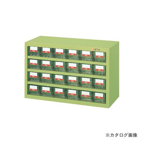 【直送品】サカエ SAKAE ハニーケース・樹脂ボックス HFS-24TL