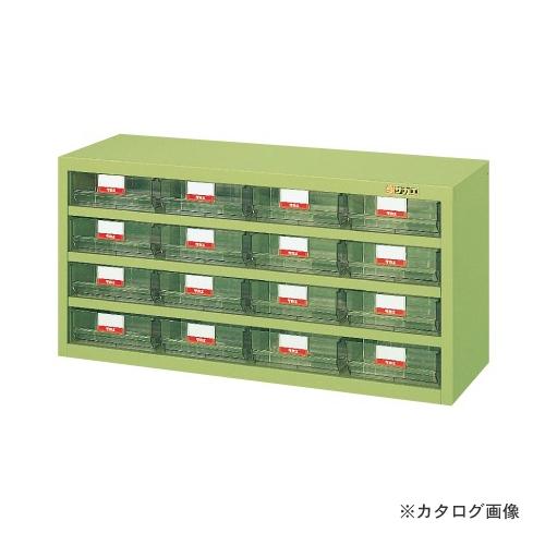 【直送品】サカエ SAKAE ハニーケース・樹脂ボックス HFW-16T