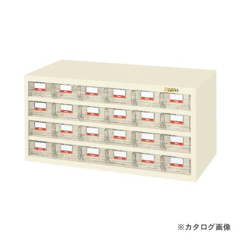 【直送品】サカエ SAKAE ハニーケース・樹脂ボックス HFW-24TLI