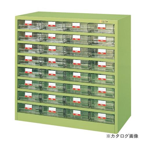 【直送品】サカエ SAKAE ハニーケース・樹脂ボックス HFW-326TL