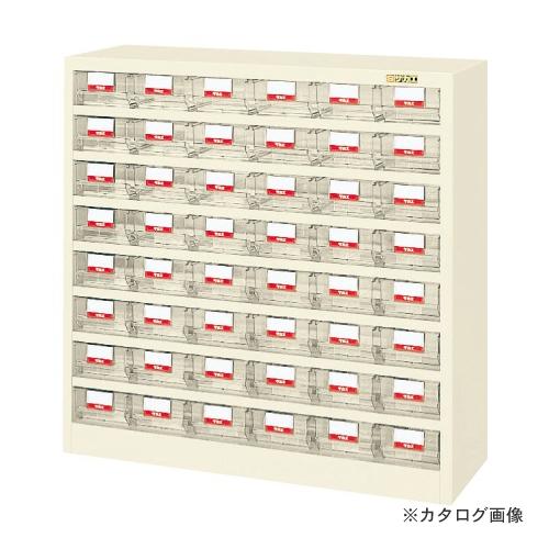【直送品】サカエ SAKAE ハニーケース・樹脂ボックス HFW-48TLI