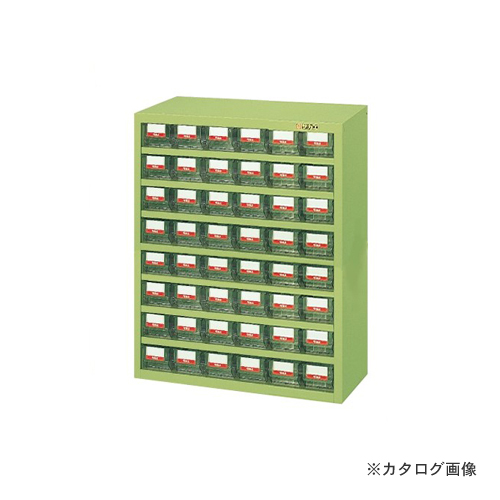 【直送品】サカエ SAKAE ハニーケース樹脂ボックス HFW-48TL