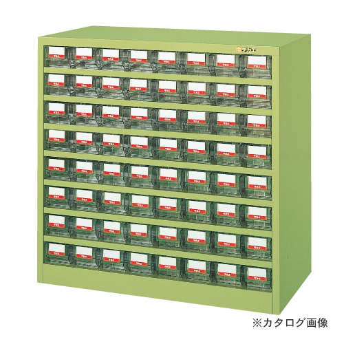 【直送品】サカエ SAKAE ハニーケース・樹脂ボックス HFW-64T