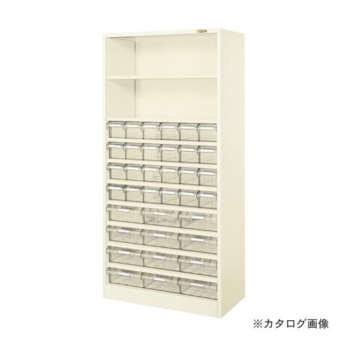 【直送品】サカエ SAKAE ハニーケース2・樹脂ボックス HK-36TLI