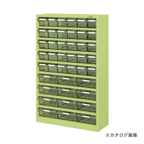 【直送品】サカエ SAKAE ハニーケース2・樹脂ボックス HK-42