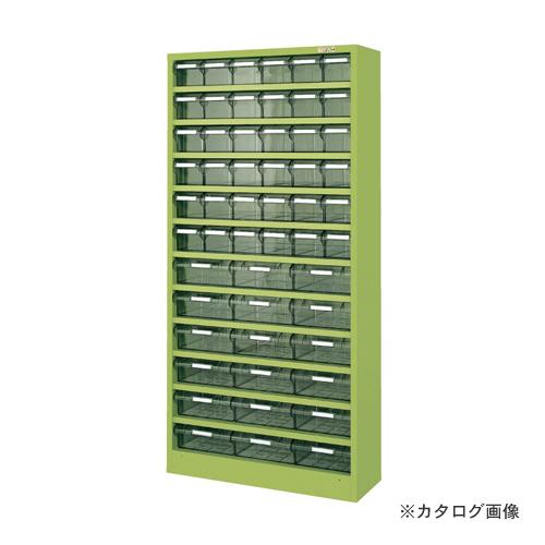 【直送品】サカエ SAKAE ハニーケース2・樹脂ボックス HK-54