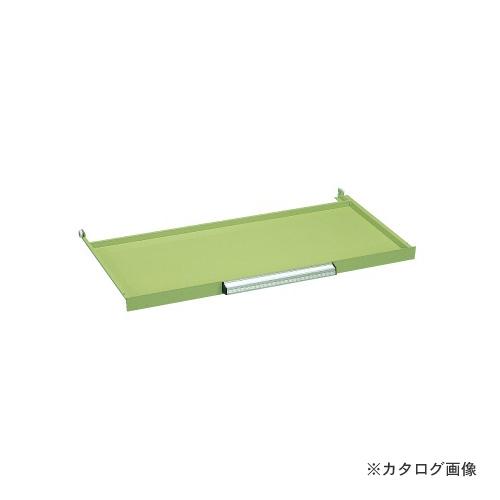 【個別送料1000円】【直送品】サカエ SAKAE ミニ工具室・横ケント式・オプション浅引出し K-K100AN