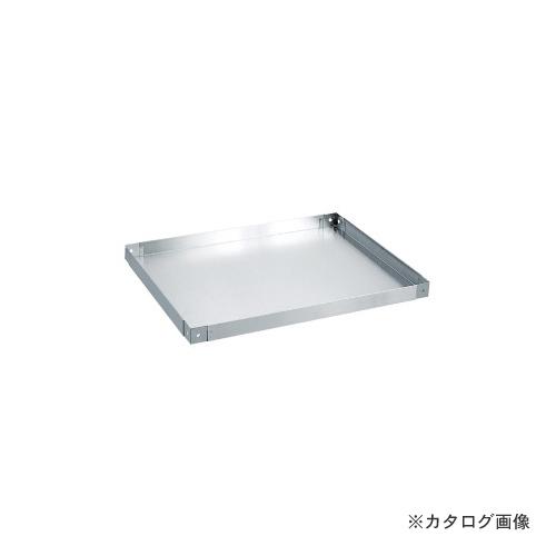 【直送品】サカエ SAKAE ステンレス スーパーワゴン オプション 棚板 KM-1SU