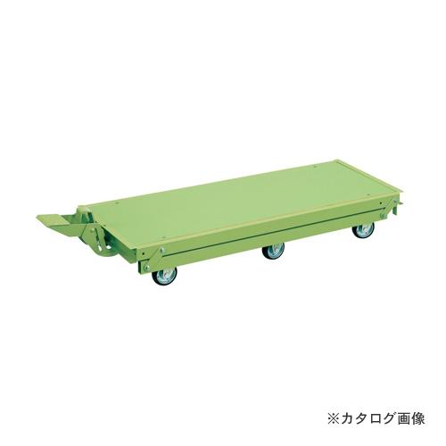 【直送品】サカエ SAKAE 作業台オプションペダル昇降台車 KTW-157Q6DPS