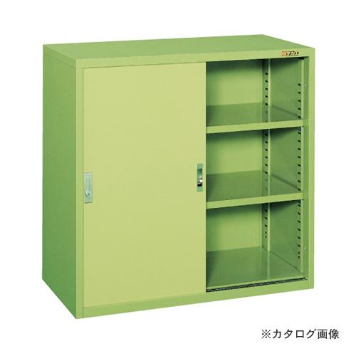 【直送品】サカエ SAKAE 工具管理ユニット KU-93H