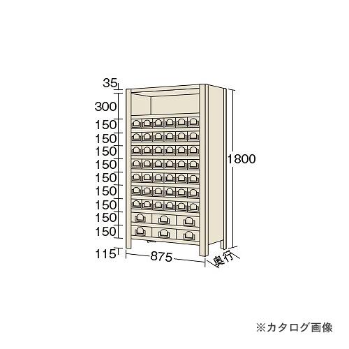 【運賃見積り】【直送品】サカエ SAKAE 物品棚KW型 KW1111-48