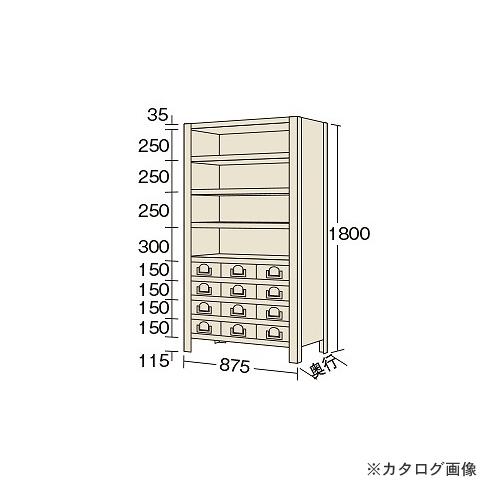 【運賃見積り】【直送品】サカエ SAKAE 物品棚KW型 KW1119-12