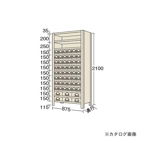【運賃見積り】【直送品】サカエ SAKAE 物品棚KW型 KW2113-54