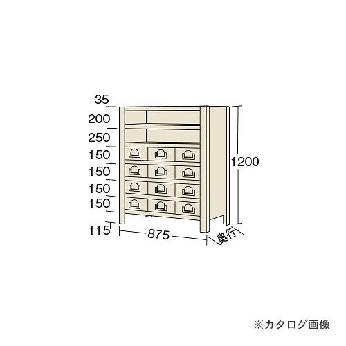 【運賃見積り】【直送品】サカエ SAKAE 物品棚KW型 KW8127-12