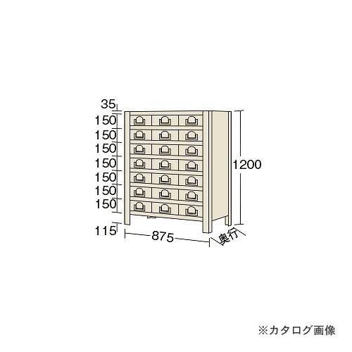 【運賃見積り】【直送品】サカエ SAKAE 物品棚KW型 KW8118-21
