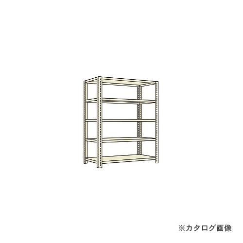 【運賃見積り】【直送品】サカエ SAKAE 開放型棚 LWFF8545