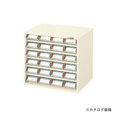 【直送品】サカエ SAKAE ピックケース L1-24
