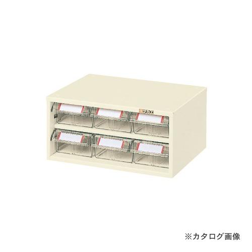 【個別送料1000円】【直送品】サカエ SAKAE ピックケース L4-6