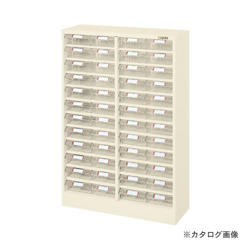 【直送品】サカエ SAKAE ピックケース L5-48W