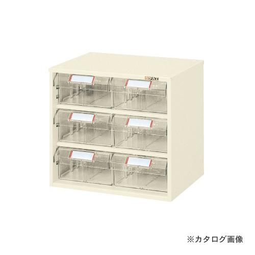 【個別送料1000円】【直送品】サカエ SAKAE ピックケース L7-6