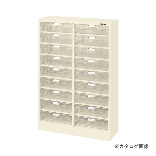 【直送品】サカエ SAKAE ピックケース L8-18W