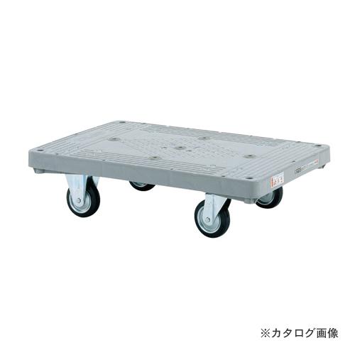 【直送品】サカエ SAKAE 樹脂平台車 LHT-20