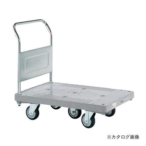 【直送品】サカエ SAKAE 樹脂ハンドカー 五輪車 標準キャスター 取手固定式 LHT-50K