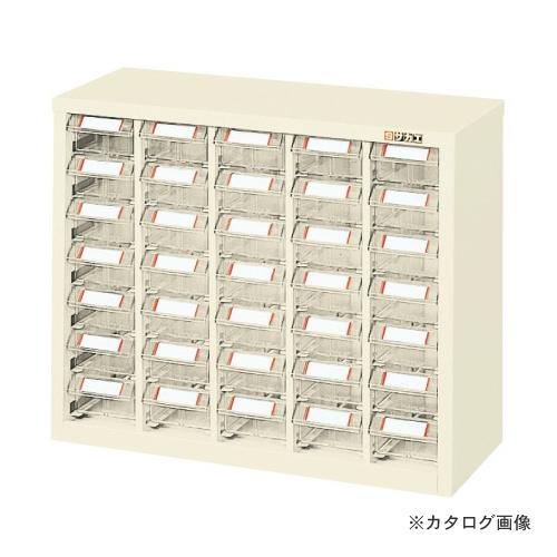 【直送品】サカエ SAKAE グランデケース LP-354