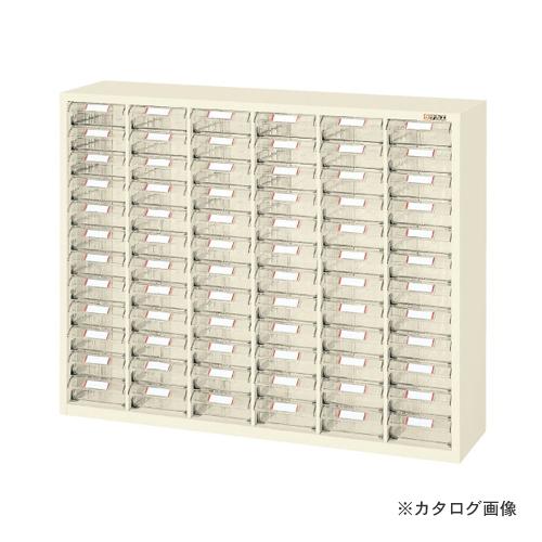 【直送品】サカエ SAKAE グランデケース LP-72