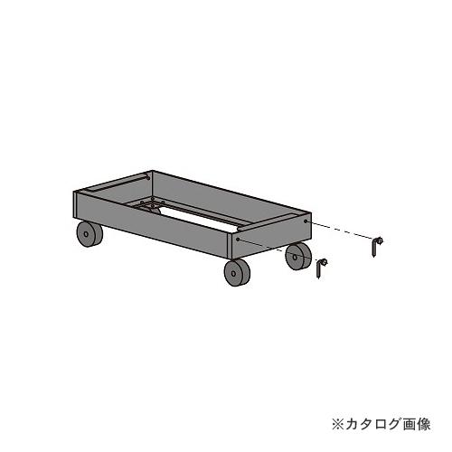 【運賃見積り】【直送品】サカエ SAKAE 中量ラックキャリー C-50支柱タイプ MD1290G